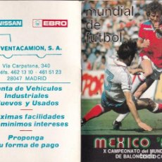 Coleccionismo deportivo: CALENDARIO MUNDIAL DE FUTBOL MEXICO 86 RETRANSMISIONES TV, ETC. Lote 288901333