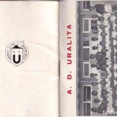 Coleccionismo deportivo: CALENDARIO CAMPEONATO DE LIGA 1975 - 76 PRIMERA REGIONAL GETAFE A. D. URALITA.. Lote 288902383