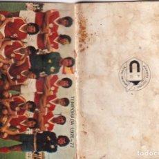 Coleccionismo deportivo: CALENDARIO CAMPEONATO DE LIGA 1976 - 77 PRIMERA REGIONAL GETAFE A. D. URALITA.. Lote 288902558