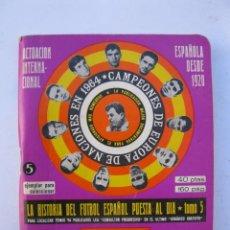 Coleccionismo deportivo: CALENDARIO SUPER DINÁMICO - TEMPORADA 1975-1976 - ESTADÍSTICA E HISTORIA DEL FÚTBOL ESPAÑOL.. Lote 293883948