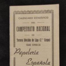 Coleccionismo deportivo: CALENDARIO ESTADÍSTICO DEL CAMPEONATO NACIONAL DE 3º DIVISION 1945-1946. Lote 293893783