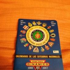 Coleccionismo deportivo: DINÁMICO 1986 1987. Lote 296004153