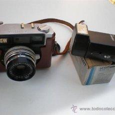 Cámara de fotos: CAMARA DE FOTOS YASHICA. Lote 19514894
