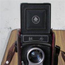 Cámara de fotos: CAMARA DE FOTOS SEAGULL .. ES CHINA. Lote 23655845