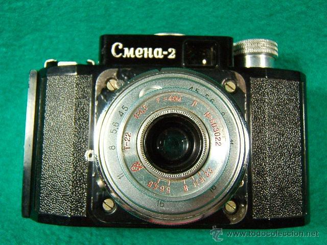 CMEHA 2-POR CASA LOMO-MADE BY GOMZ URSS-BAQUELITA-OBJETIVO INTERCAMBIABLE-1:4,5-CAMARA FOTOGRAFICA.. (Cámaras Fotográficas - Antiguas (hasta 1950))