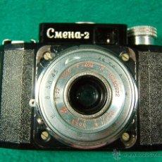 Cámara de fotos: CMEHA 2-POR CASA LOMO-MADE BY GOMZ URSS-BAQUELITA-OBJETIVO INTERCAMBIABLE-1:4,5-CAMARA FOTOGRAFICA... Lote 40836020