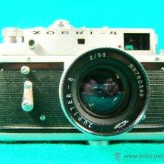 Cámara de fotos: ZORKI 4-Nº 67826126-OBJETIVO JUPITER 8-Nº 6760349-MADE USSR-URSS-PERFECTA COPIA LEICA-CAMARA FOTOS... Lote 40851029