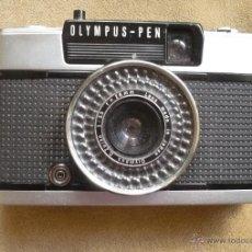 Cámara de fotos - Olympus PEN EE-3 - 43051517