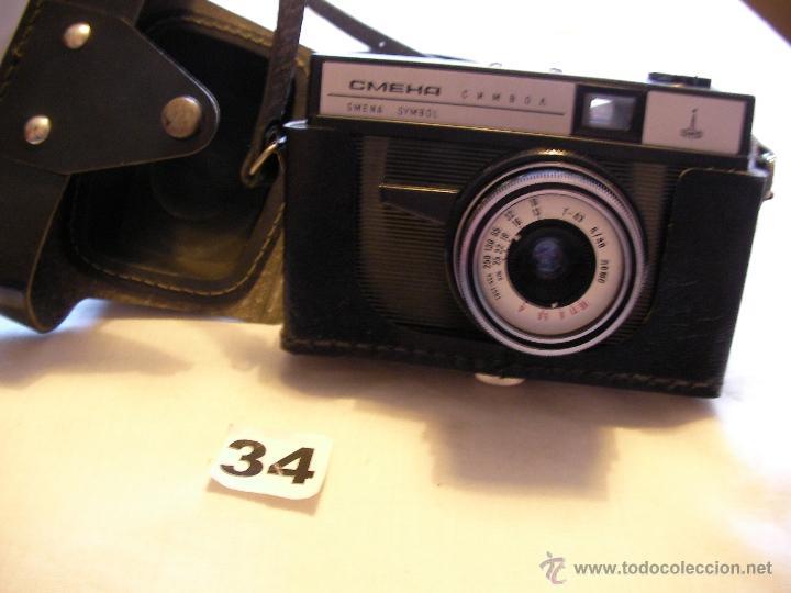 ANTIGUA CAMARA FOTOGRAFICAQ SMENA SYMBOL (Cámaras Fotográficas - Clásicas (no réflex))