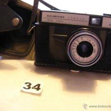 Cámara de fotos: ANTIGUA CAMARA FOTOGRAFICAQ SMENA SYMBOL . Lote 43500115