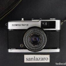 Cámara de fotos: CÁMARA FOTOGRÁFICA CLÁSICA OLIMPUS TRIP 35 MM AÑO 1968 MADE IN JAPAN NO FUNCIONA F355. Lote 90607198
