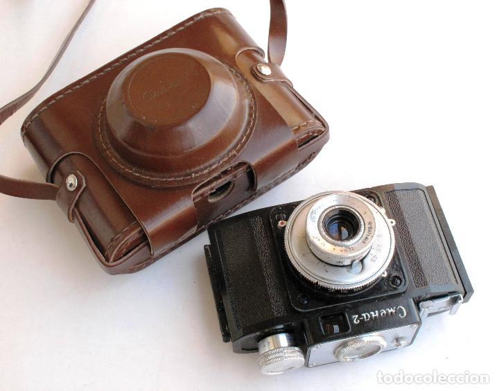 *1953-56* • GOMZ URSS LOMO ' SMENA 2 ' OBJ. F4.0 CLÁSICA BAQUELITA (35MM) (Cámaras Fotográficas - Clásicas (no réflex))