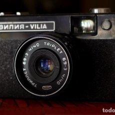Cámara de fotos: CLÁSICA EX-SOVIÉTICA VILIA + FUNDA ORIGINAL. Lote 98617291