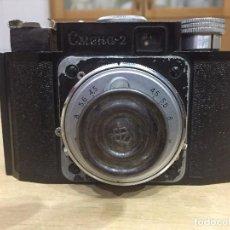 Cámara de fotos: CAMARA RUSA SMENA 2 LOMO. Lote 101961403