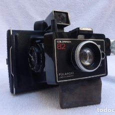 Cámara de fotos: POLAROID COLORPACK 82..Y CUBO FLAHS...AÑOS 70..CON TIMER PARA EL PROCESADO..CURIOSA Y FUNCIONANDO.. Lote 104071995
