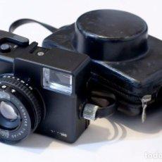 Cámara de fotos - Camara Optima senso electrónica con estuche original, están borradas las letras del modelo - 105283307