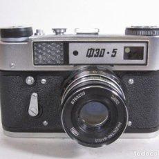 Cámara de fotos: ANTIGUA CÁMARA RUSA. Lote 109413871