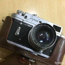 Cámara de fotos - zorki 4 - 109513015