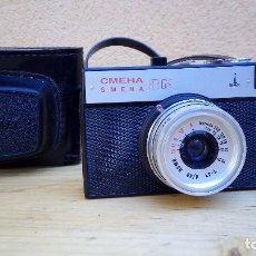 Cámara de fotos: CÁMARA DE FOTOS SMENA COMETA 8M CON FUNDA . Lote 109667179