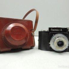 Cámara de fotos: ANTIGUA SMENA 2 CAMARA BAQUELITA UNIÓN SOVIÉTICA AÑOS 50 ERA COMUNISTA. Lote 112751855