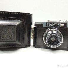 Cámara de fotos: ANTIGUA CAMARA SMENA 8 BAQUELITA FUNDA AÑOS 40-50 RUSIA USSR. Lote 112751879