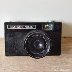 Cámara de fotos: CAMARA SOVIETICA VILIA. Lote 118819251