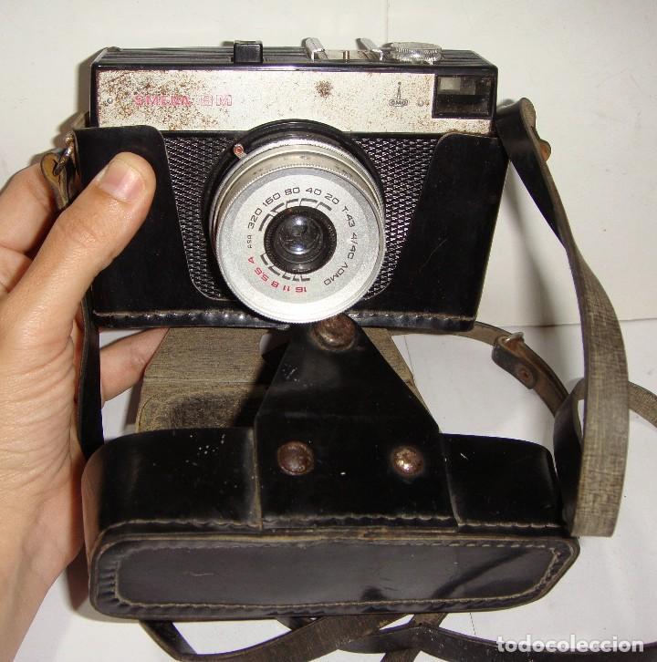 ANTIGUA CAMARA FOTOGRÁFICA SOVIÉTICA CMEHA SMENA LOMO 8M. (Cámaras Fotográficas - Clásicas (no réflex))