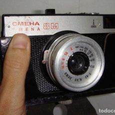 Cámara de fotos: ANTIGUA CAMARA FOTOGRÁFICA SOVIÉTICA CMEHA SMENA LOMO 8M.. Lote 126549443