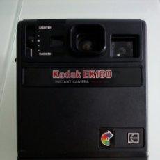 Cámara de fotos: CÁMARA KODAK EK160, AÑOS 80. Lote 128249876