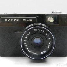Cámara de fotos: ANTIGUA CÁMARA VILIA FUNDA BUEN ESTADO VINTAGE RUSIA USSR. Lote 135730355