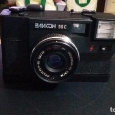 Cámara de fotos: ELICON 35C, CLASICA CAMARA RUSA CON FUNDA ORIGIAL. Lote 151437098