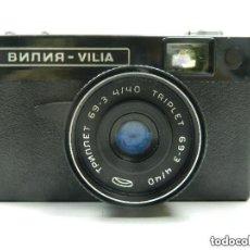 Cámara de fotos: ANTIGUA CÁMARA VILIA FUNDA BUEN ESTADO VINTAGE RUSIA USSR. Lote 151910402