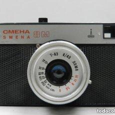 Cámara de fotos: ANTIGUA CÁMARA SMENA 8 FUNDA BUEN ESTADO RUSIA USSR. Lote 151910426