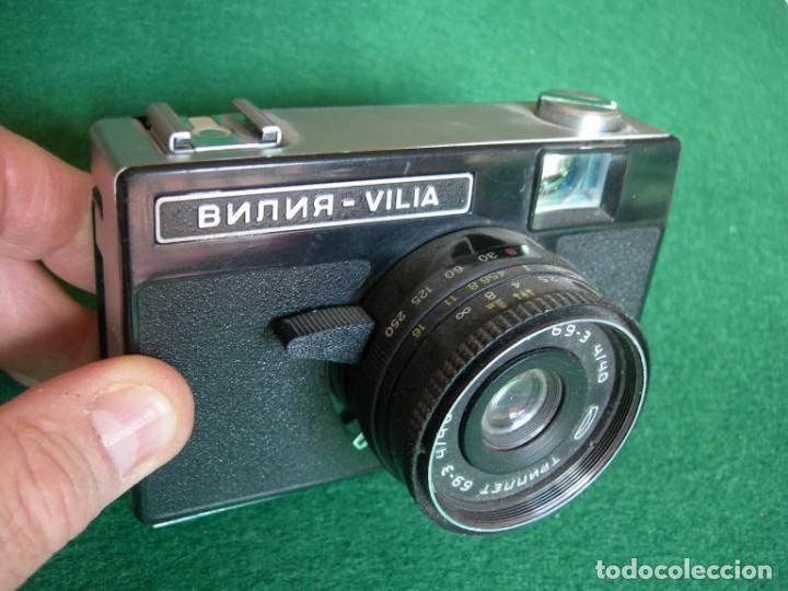 CÁMARA FOTOGRÁFICA DE FOTOS RUSA RADIO NAVAJA ¡¡ SÓLO 20 EUROS !! (Cámaras Fotográficas - Clásicas (no réflex))