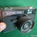 Cámara de fotos: CÁMARA FOTOGRÁFICA DE FOTOS RUSA RADIO NAVAJA ¡¡ SÓLO 20 EUROS !!. Lote 155622050