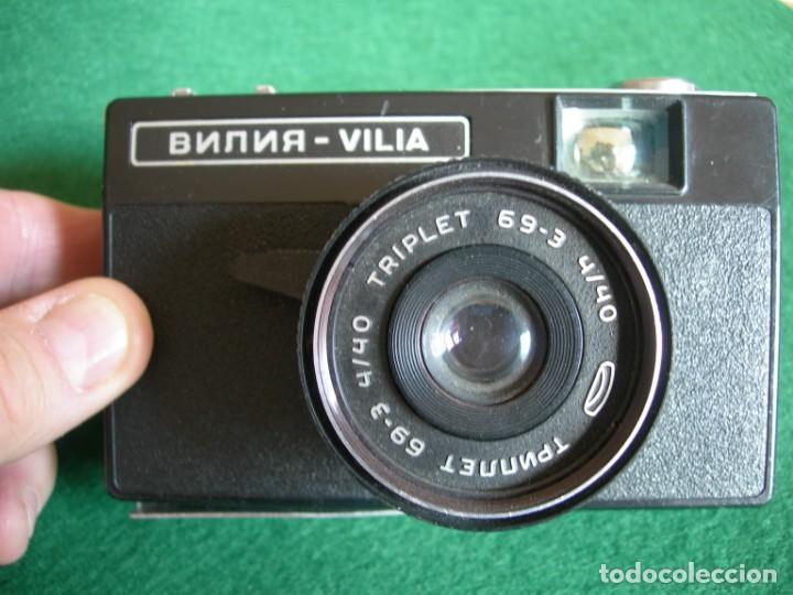 Cámara de fotos: Cámara fotográfica de fotos rusa radio navaja ¡¡ Sólo 20 euros !! - Foto 2 - 155622050