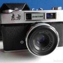 Cámara de fotos: CÁMARA EASTAR S2 FABRICADA DESDE 1965 A 1990, CON FUNDA ORIGINAL. Lote 160130170
