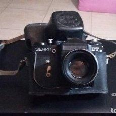 Cámara de fotos - ZENIT-ET, CLASICA CAMARA RUSA CON FUNDA ORIGINAL - 164861654