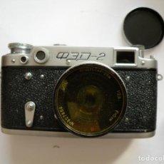 Cámara de fotos: CÁMARA SOVIÉTICA FED2 . Lote 166802086