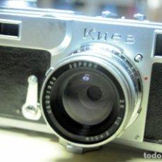Cámara de fotos: KIEV 2 COPIA CONTAX RARA. Lote 166956868