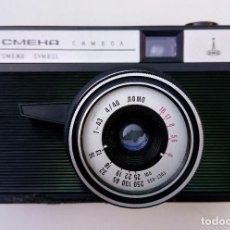 Cámara de fotos: ANTIGUA CÁMARA SMENA SIMBOL BAQUELITA CON FUNDA LOMO LOMOGRAFÍA RUSIA URSS. Lote 168956292