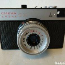Cámara de fotos: RUSA LOMO.SMENA 8M , 35 MM.FUNCIONA. Lote 175030779