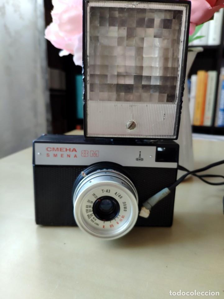 LOMO SMENA 8M (Cámaras Fotográficas - Clásicas (no réflex))