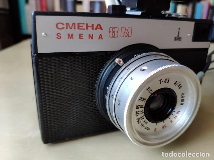Cámara de fotos: LOMO SMENA 8M - Foto 2 - 175318614