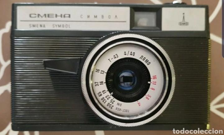 Cámara de fotos: Smena Symbol 35mm - Soviet camera russian - Foto 3 - 175330823