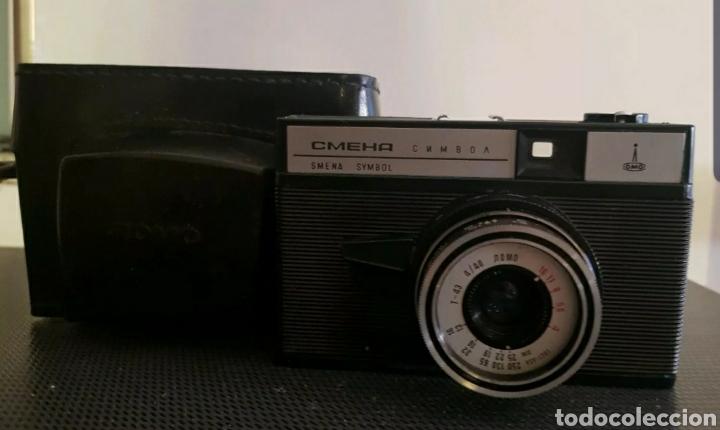 SMENA SYMBOL 35MM - SOVIET CAMERA RUSSIAN (Cámaras Fotográficas - Clásicas (no réflex))