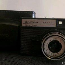 Cámara de fotos: SMENA SYMBOL 35MM - SOVIET CAMERA RUSSIAN. Lote 175330823