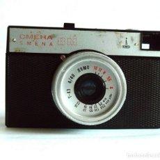 Cámara de fotos: VINTAGE RUSO URSS 35MM CÁMARA DE CINE SMENA 8 M. Lote 176169219