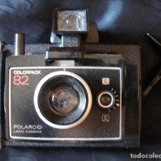 Cámara de fotos: POLAROID LAND CAMERA - COLORPACK 82 - CAMARA FOTOS VINTAGE - AÑOS 70 -. Lote 176215195