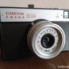 Cámara de fotos: 1970 SMENA-8M CÁMARA SOVIÉTICA RUSA URSS LOMOGRAFÍA LOMO CÁMARA COMPACTA DE 35 MM. Lote 176745832